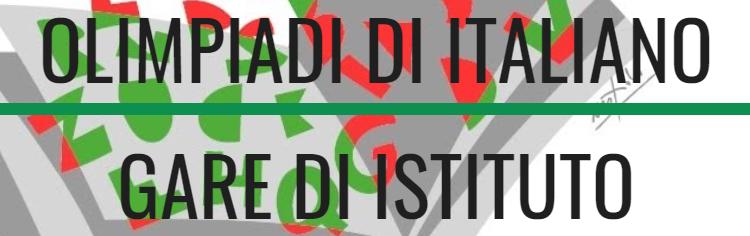 Olimpiadi di Italiano: gare di Istituto